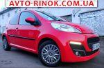 Авторынок   Продажа 2013 Peugeot 107