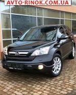Авторынок | Продажа 2008 Honda CR-V