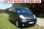 Авторынок | Продажа 2011 OPEL Vivaro