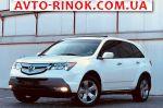 Авторынок | Продажа 2009 Acura MDX