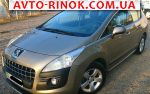 Peugeot 3008  2012, 390900 грн.