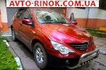 SsangYong CT  2007, 220600 грн.
