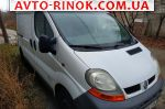 2005 Renault Trafic   автобазар