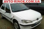 1999 Peugeot 106 Electro  автобазар