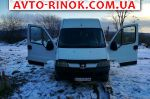 2005 Peugeot Boxer   автобазар