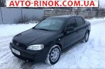 2006 Opel Astra G  автобазар