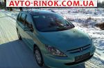 Авторынок | Продажа 2005 Peugeot 307