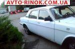 Авторынок | Продажа 2003 ГАЗ  3110