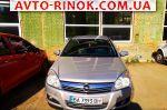 Авторынок | Продажа 2008 Opel Astra H