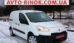 Авторынок   Продажа 2015 Peugeot Partner