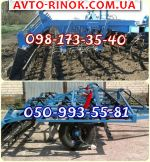 2018 Культиваторы с катком и пружинами КГШ-4 /КГШ8,4 м. предпосевной