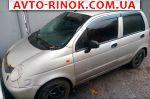 Авторынок | Продажа 2008 Daewoo Matiz