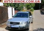 Авторынок   Продажа 2002 Audi A6