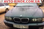 1998 BMW 5 Series E39  автобазар