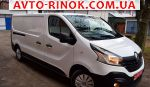 Renault Trafic  2015, 374900 грн.