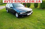 1999 BMW 5 Series 530D  автобазар