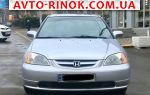 Honda Civic  2002, 307400