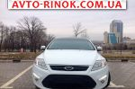2012 Ford Mondeo Turbo EcoBoost Business  автобазар