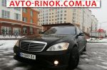 2006 Mercedes    автобазар