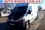 Renault Master  2006, 187500 грн.