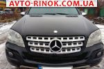 2009 Mercedes HTD 350  автобазар