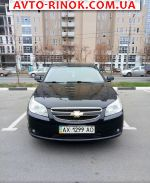 2007 Chevrolet Epica   автобазар