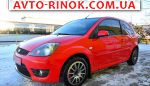 2008 Ford Fiesta ST  автобазар