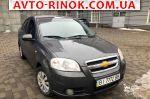 Авторынок   Продажа 2011 Chevrolet Aveo