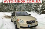 Opel Astra  2009, 172600 грн.
