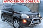 2008 Nissan X-Trail Columbia  автобазар