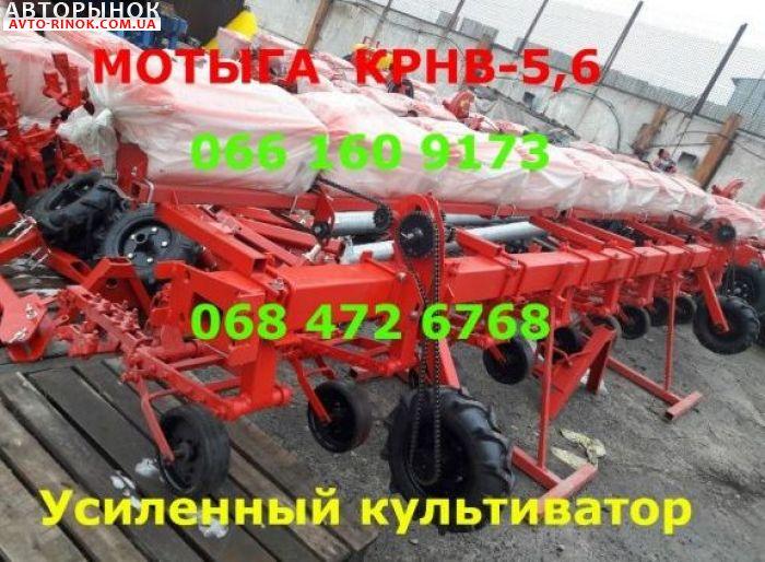 Авторынок | Продажа 2018 Трактор МТЗ Новий! Культиватор КРН-5,6 Крнв 5,6