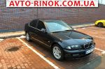 1998 BMW 3 Series   автобазар