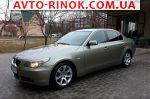 2005 BMW 5 Series   автобазар