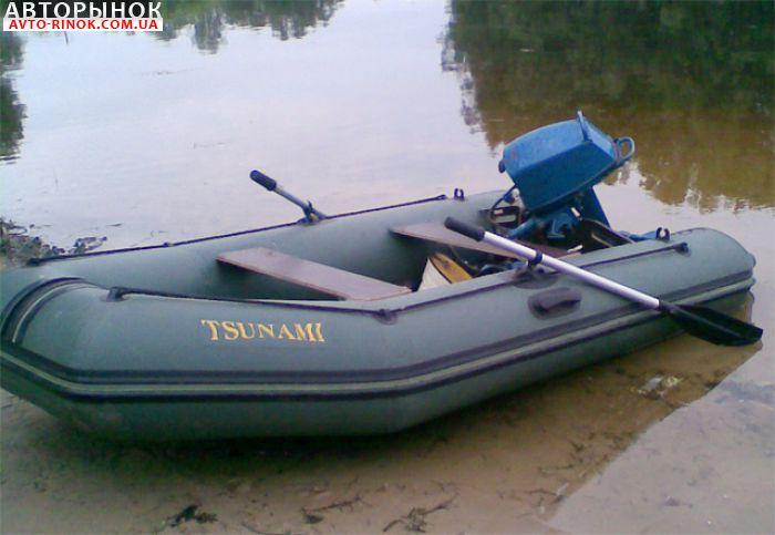 какая лодка не требует документов
