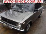1973 ВАЗ 21011