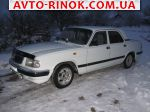 1998 ГАЗ 3110