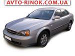 2005 Chevrolet Evanda