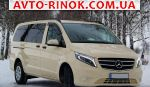 2017 Mercedes Vito Tourer 116  автобазар
