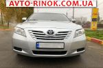 2007 Toyota Camry   автобазар