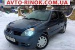 Авторынок | Продажа 2007 Renault Symbol