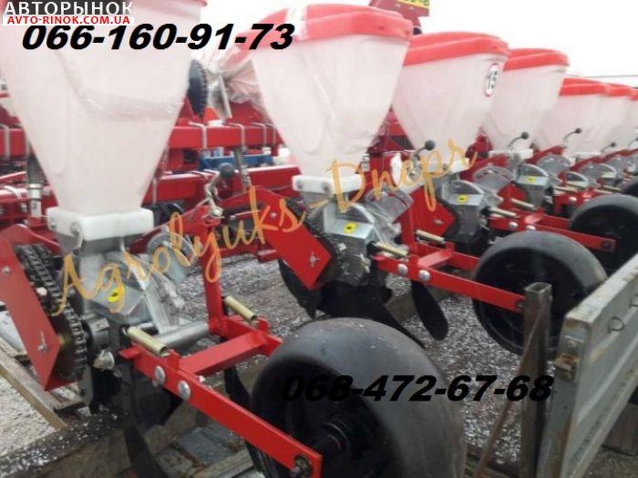 Авторынок | Продажа 2019 Трактор МТЗ Сеялка СУ-8 гибрид, с двухконтурным приводом