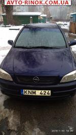 Авторынок   Продажа  Opel Astra G