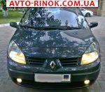 Авторынок | Продажа 2005 Renault Grand Scenic 1.9dci