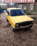 1977 Ford Fiesta   автобазар
