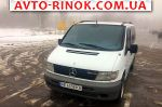 2003 Mercedes Vito 110  автобазар
