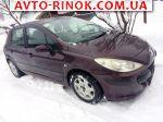 Авторынок | Продажа 2006 Peugeot 307 2
