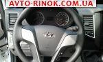 Авторынок   Продажа 2019 Hyundai  Н 350