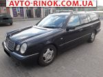 Mercedes HSE W210 2.2CDI  автобазар