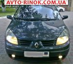 Renault Grand Scenic 1.9dci 2005, 6000 $