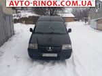 2004 Peugeot AN8   автобазар
